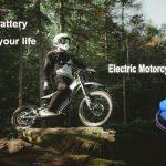 Све у једном батерије за електричне бицикле